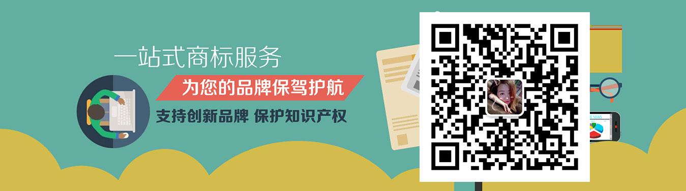 驻马店商标注册保护您的知识产权